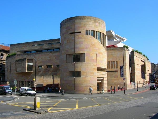 Эдинбург – музей Шотландии